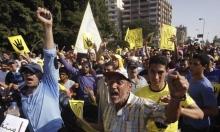 إعدام معارضين مصريين بسبب احتجاجهما على مجزرة رابعة