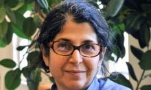 السلطات الإيرانية تفرج بشروط مقيّدة عن باحثة فرنسية