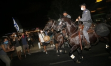 اعتقال العشرات في تظاهرات حاشدة ضد نتنياهو