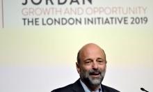 الأردن: استقالة حكومة عمر الرزاز