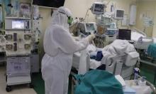 كورونا في البلدات العربية: 220 وفاة وانخفاض متواصل بعدد الإصابات