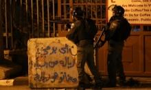 مواجهات واعتقالات بالضفة طالت 12 شرطيا فلسطينيا