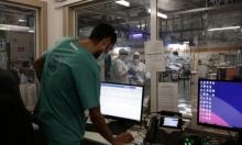 الصحة الإسرائيلية: 2557 إصابة جديدة بكورونا أمس