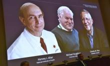 جائزة نوبل للطب: فوز 3 أطباء لاكتشافهم فيروس التهاب الكبد