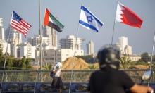 تعاونإماراتي-إسرائيلي جديدلتنظيم معارض ومؤتمرات دولية