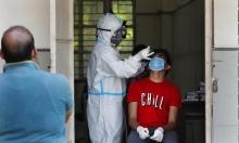 الصحة العالمية: نحو 10% من سكان العالم ربما أُصيبوا بكورونا