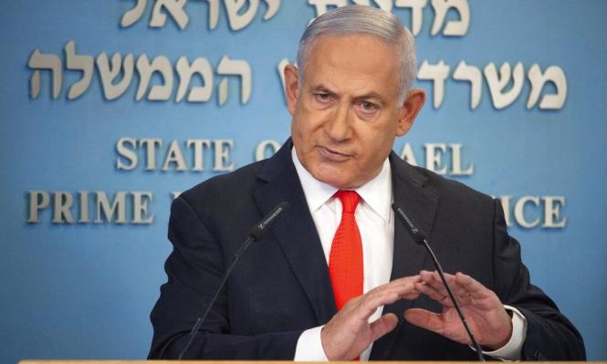 نتنياهو: لا قرار حول تشديد أو تخفيف الإغلاق قبل الإثنين المقبل