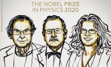 جائزة نوبل للفيزياء: فوز 3 علماء لأبحاثهم عن الثقب الأسود