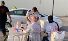 البلدات العربية: انخفاض إصابات كورونا النشطة إلى 5,721