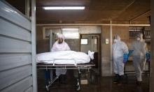 كورونا: 7 وفيات ببلدات عربية وتراجع الإصابات بأم الفحم