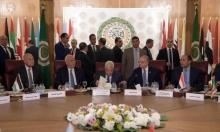 ليبيا تعتذر عن رئاسة الجامعة العربية بعد تخلي فلسطين واعتذار قطر والكويت ولبنان
