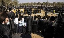 تفاهمات سرية بين الشرطة والحريديين بتنظيم احتفالات بمشاركة الآلاف