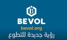 """""""كُن متطوّعًا"""": منصة عالمية لمهندس سوري تفوز بعدة جوائز"""
