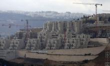مخططات بناء استيطاني لمنع توسيع بلدات فلسطينية