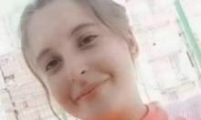 جريمة تهزّ الجزائر وتتصدر الشبكة: قتل فتاةً اغتصبها سابقًا وأحرق الجثّة