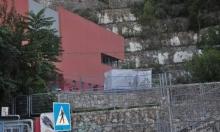 حيفا: نقل قاعدة الجبهة الداخلية من مدرسة المتنبي