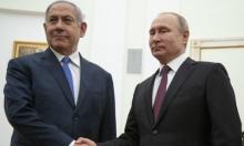 """نتنياهو وبوتين يبحثان أوضاع سورية و""""عدوانية"""" إيران"""