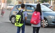 بظل كورونا: لا خطة لعودة التعليم الوجاهي بالابتدائيات والروضات
