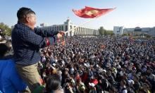 احتجاجات فيقرغيزستان وفصائل معارضة تتصارع على الحكومة