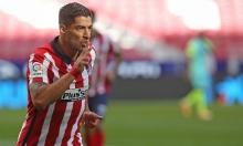 سواريز بعد انتقاله لأتلتيكو: أستمتع بهذه المرحلة الجديدة