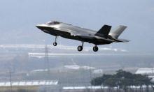 رويترز: قطر تطلب طائرات إف 35 من الولايات المتحدة