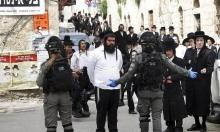 يرفضون الانصياع لتعليمات كورونا: مواجهات عنيفة بين الحريديين والشرطة