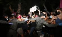 الحكومة الإسرائيلية تمدد تقييد التظاهرات