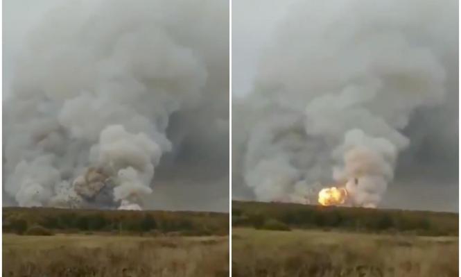 """روسيا: """"انفجار هائل"""" في مصنع أسلحة وإخلاء 10 قرى"""