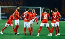 الدوري المصري: الأهلي يواصل انتصاراته