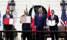 نتنياهو يطرح الاتفاق مع الإمارات لمصادقة الحكومة والكنيست