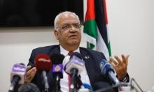 عريقات للعرب: مهّدوا للتطبيع دون الإساءة للنضال الفلسطينيّ