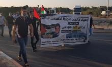 طمرة: إحياء الذكرى الثلاثين لاستشهاد عدنان خلف