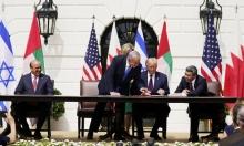 التسالُم المستعار: السلام في نقيضه الإماراتي - الإسرائيلي