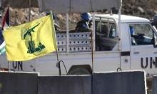 """""""حزب الله"""": ترسيم الحدود مع إسرائيل """"لا علاقة له بسياسات التطبيع"""""""