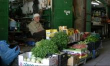نفي فلسطيني وأوروبي: لا ربط للمساعدات باستلام المقاصة