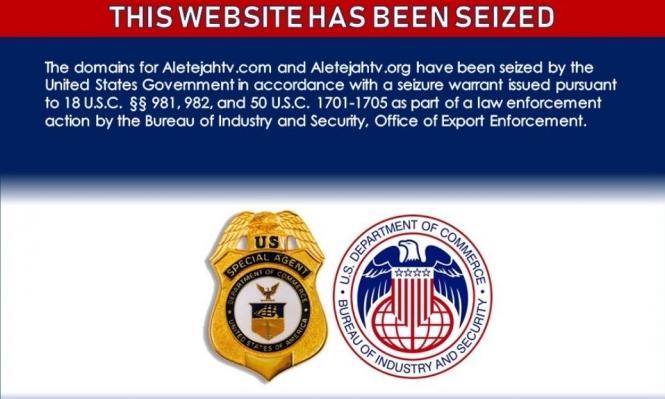 وزارة العدل الأميركيّة تحظر عشرات المواقع الإخبارية الإيرانيّة