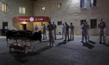 الصحة الفلسطينية: 9 وفيات و498 إصابة بفيروس كورونا