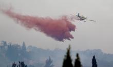 """الحرائق تمتد: إجلاء 200 عائلة بـ""""نوف هجليل"""" ونتنياهو يبحث طلب مساعدات دولية"""
