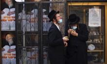 الصحة الإسرائيلية: 7 وفيات بكورونا منذ صباح الجمعة