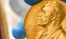 """نوبل للسلام تذهب """"لبرنامج الأغذية"""" التابع للأمم المتحدة"""