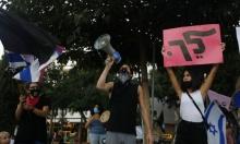 استمرار تراجع شعبية نتنياهو: قرار الإغلاق اتخذ لأسباب سياسية