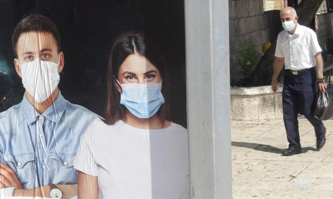الصحة الإسرائيلية: 12 وفاة و1794 إصابة بكورونا.. رياض الأطفال قد تفتَح بعد أسبوعين