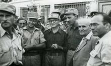 """72 عاما على النكبة:حملة """"حوريڤ""""1948-1949 (30/4)"""