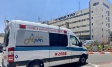 دير الأسد: إصابة شاب سقط عن علو