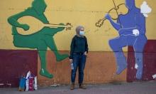 إصابات كورونا في المجتمع العربي تنخفض إلى 7% من الحصيلة الإجمالية