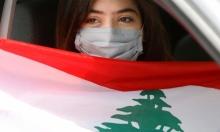 """مصرف لبنان يعتزم رفع الدعم عن المواد الأساسيّة.. دياب: """"غير مقبول"""""""