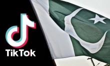 """""""غير أخلاقي وخليع"""": باكستان تحظر """"تيك توك"""""""