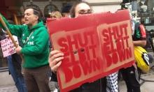 """بريطانيا: اعتقال 6 ناشطين من """"أكشن فلسطين"""" ورفض لشركة أسلحة إسرائيلية"""