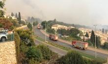 عمليات إخماد حرائق جبال الناصرة مستمرّة.. ولا خطر على السكان