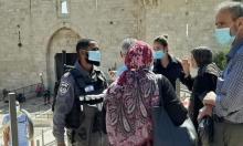 القدس المحتلة: 50 إصابة كورونا جديدة اليوم وأمس